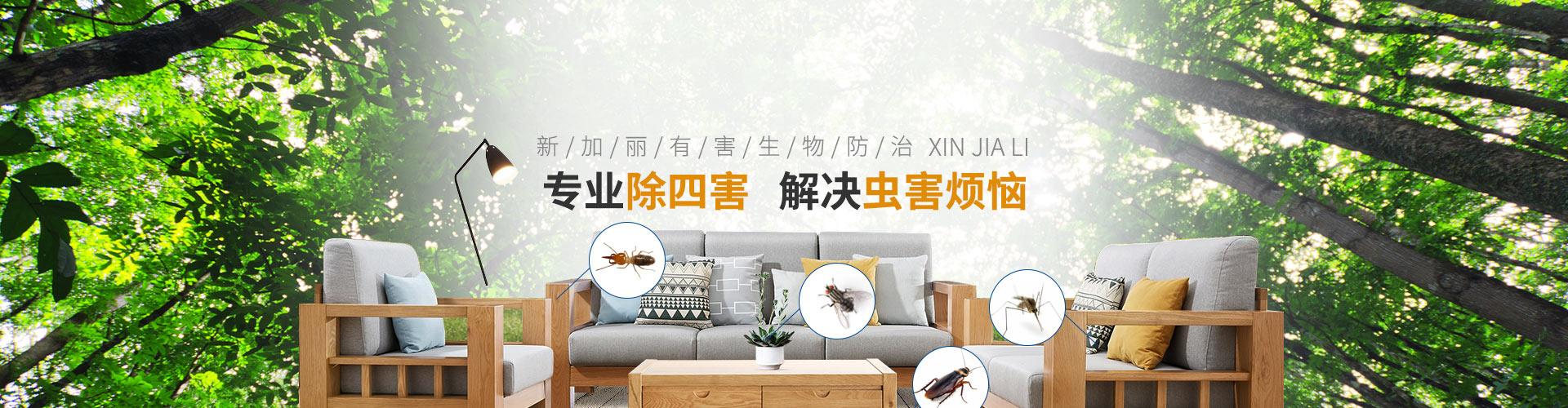 http://www.cqxjl.com.cn/data/upload/202103/20210309163509_668.jpg