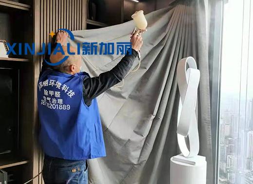 贵州空气治理