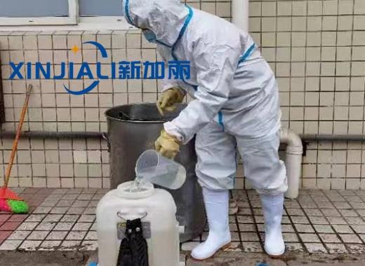 室内消毒杀菌